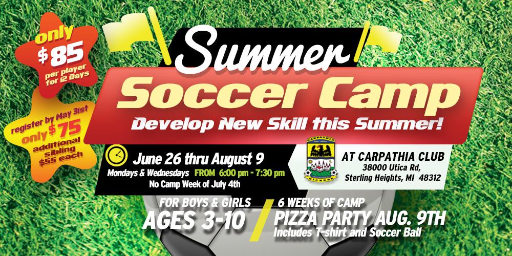 2017 SummerCamp_banner