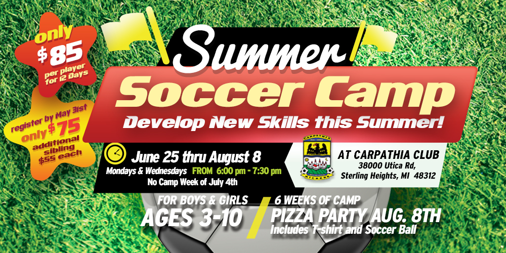 2018SummerCamp_banner